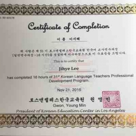 Korean Language Teachers Certificate