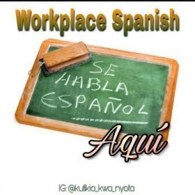 Are you a teacher? Are you in law enforcement? Do you work in a healthcare facility?  Need to learn Spanish?  I can help you!