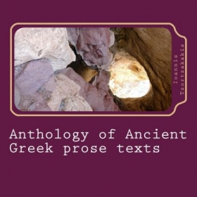 This book is designed to help advanced secondary school and undergraduate students improve primarily their Ancient Greek translation skills.