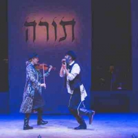 Playing the Fiddler in Fiddler in the Roof at NYTF off-Broadway