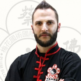 Certified Instructor in the Plum Blossom International Federation