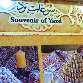 Iran, Traditional Yazd's sweets