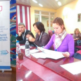"""International scientific-practical conference """"Extracurricular education"""". Preparing for speech."""