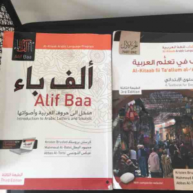 Another college curriculum textbooks that I use teaching Arabic as a second language.