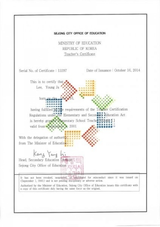 Elementary School Teacher's Certificate