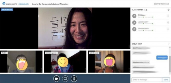 Online group class: We have lots of fun and interaction to learn Korean effectively.