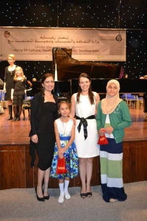 1st Emirates Music Talent Festival Piano Competition - Abu Dhabi 2013