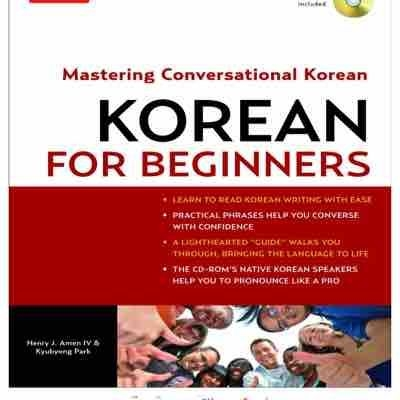 Korean textbook for beginner!