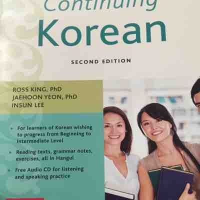 Korean text for intermediate students!
