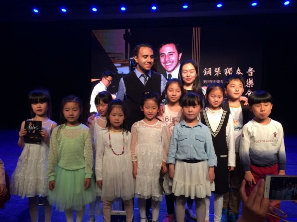 Students from a masterclass in China