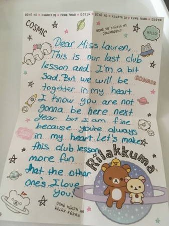 Letter written by one of Lauren's 5th grade English students from Ankara, Turkey!