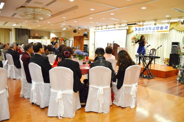 Broadcasting Network Banquet November 2016