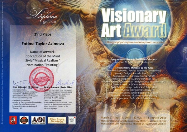 Visionary Art Award, Moscow 2018