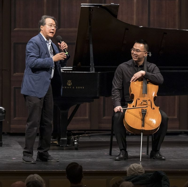 Masterclass with Yo-Yo Ma