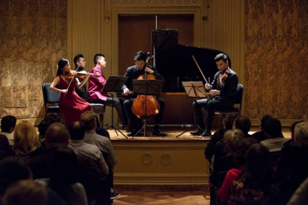 "The Frick Collection ""First Fridays Concert Series"""