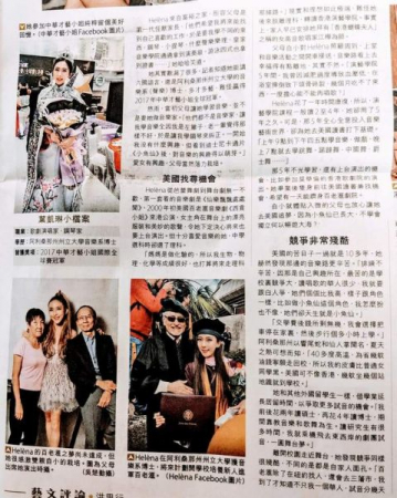 Hong Kong Economy journal about me