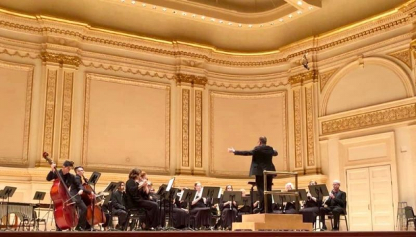 Conducting the OCC Concert Band at Carnegie Hall.