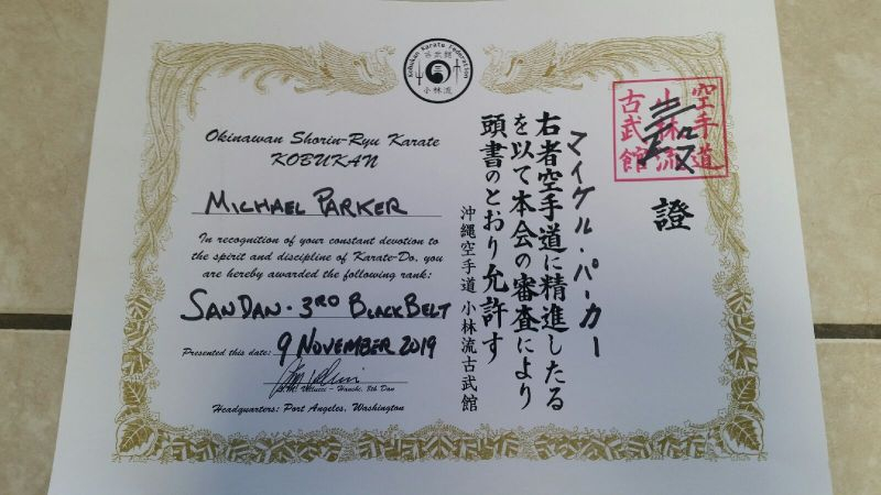 This is my 3rd degree diploma.