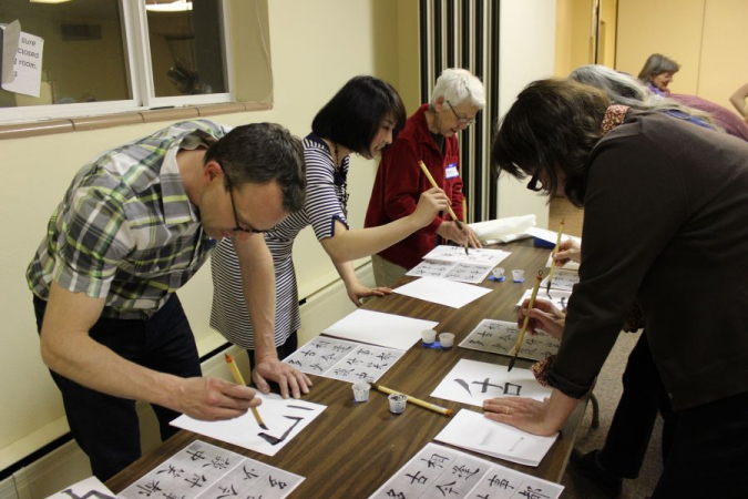 Teaching Chinese calligraphy at Portland Calligraphy Association