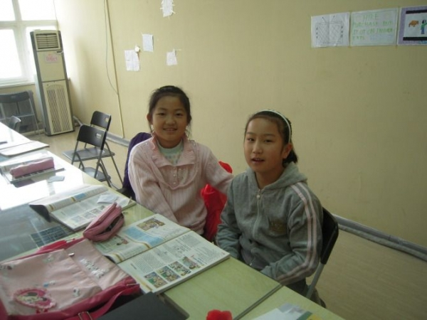 Tutoring class in Dalian China