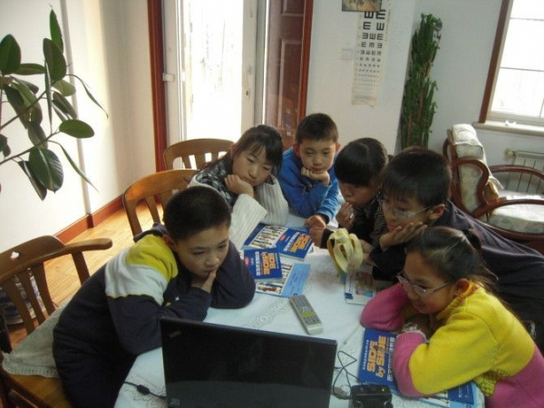Tutoring class in China
