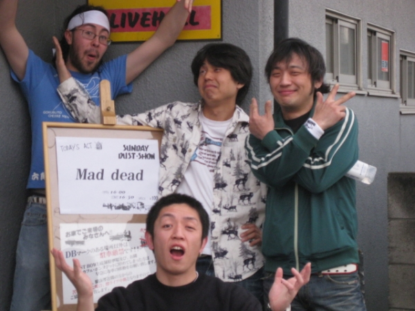 This was my favorite band that I played with during my time living in Japan.