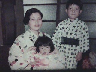 With My mom and little sister and I .  :)