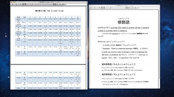 chart and handout for Japanese lesson