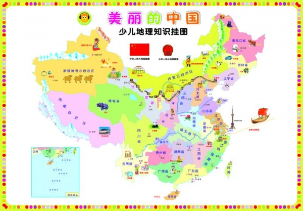 Chinese supplementary learning material