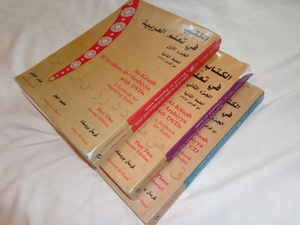 Al-Kitaab, Parts 1-3