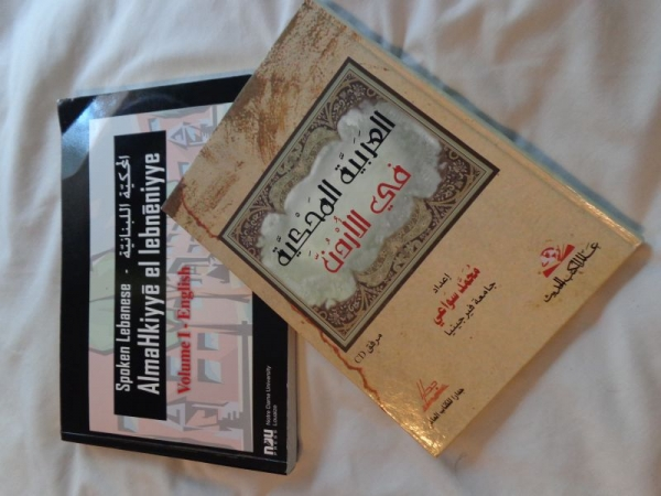 Books on the Jordanian and Lebanese dialects.