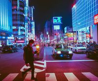 Intro to Japanese Slang Words & Phrases