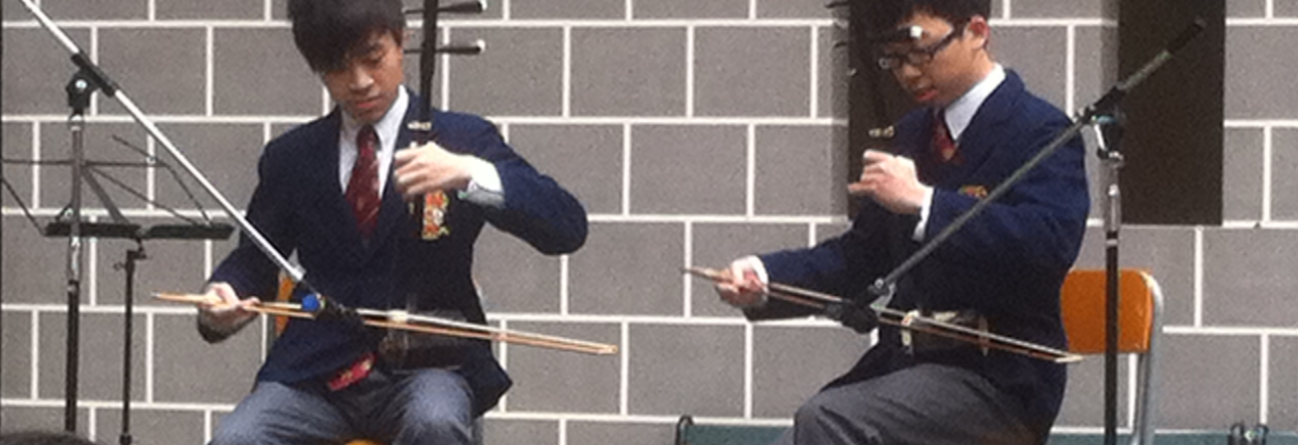 Picture of erhu lessons in Nonantum, MA